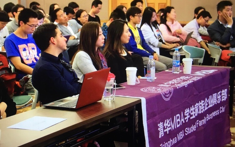tsinghua mba family business club