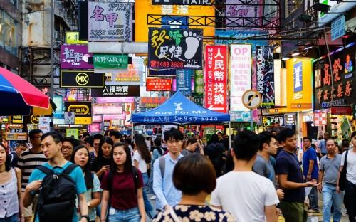 ©danielvfung - Hong Kong is viewed as the gateway to China