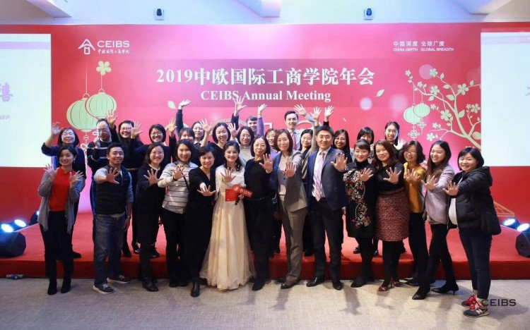 High five - CEIBS celebrates being ranked the top MBA in China