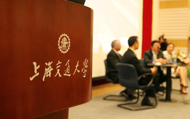 Shanghai Jiao Tong University's Antai college is ranked among the best MBAs in China for value for money by the Financial Times ©AntaiFB
