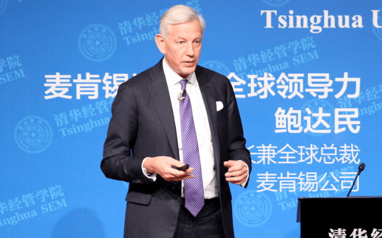 Dominic Barton, former McKinsey global managing director, teaches MBAs leadership at Tsinghua University