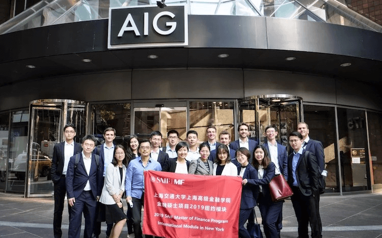 MiF programs | A Master in Finance can be a great chance to connect with top finance companies like AIG (SAIF Facebook)