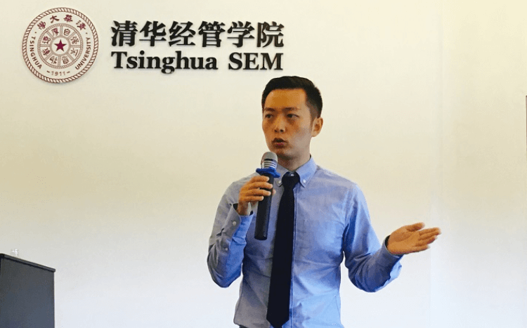 Tsinghua MBA Frank Fan left his job at Microsoft to pursue a fintech career with Huobi in China