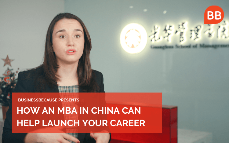 MBA in China | PKU Guanghua students Wanyan Du and Amaia Perea Mintegui talk about the impact of their MBA in their career prospects