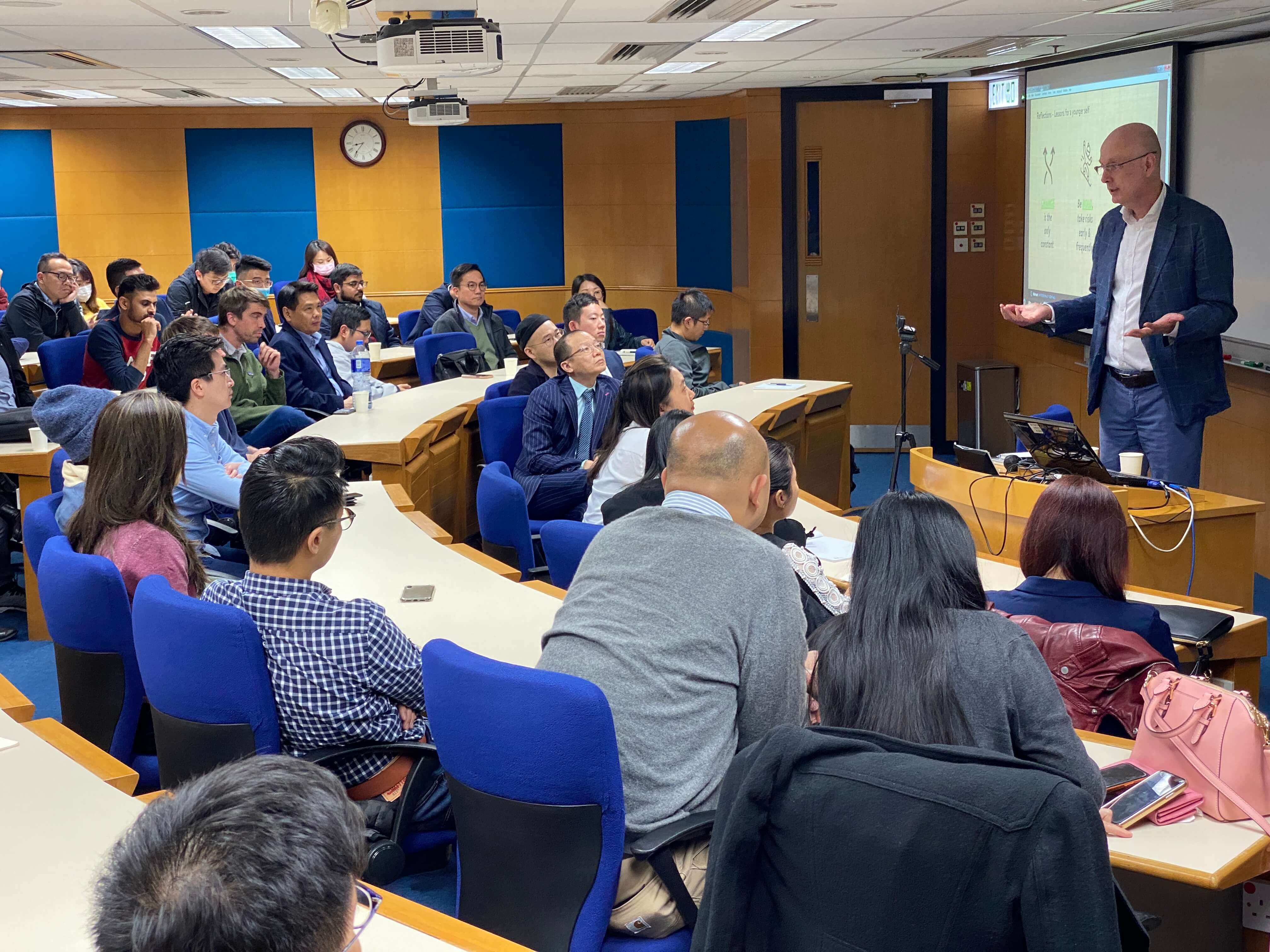 example of lecture at hku business school