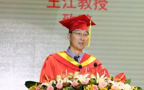 The Shanghai Advanced Institute of Finance celebrated graduation day earlier this month