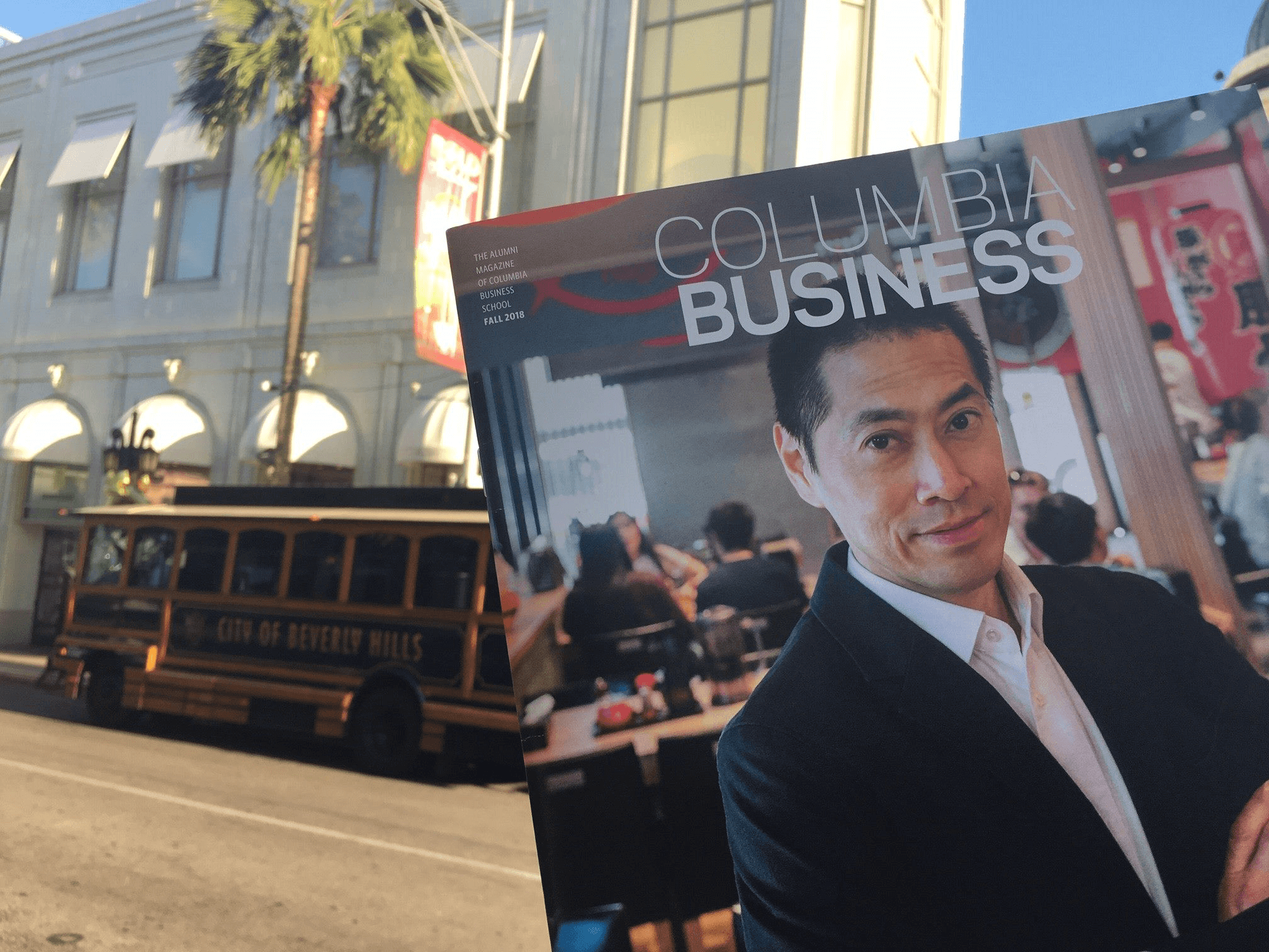 Columbia Business School alumni magazine