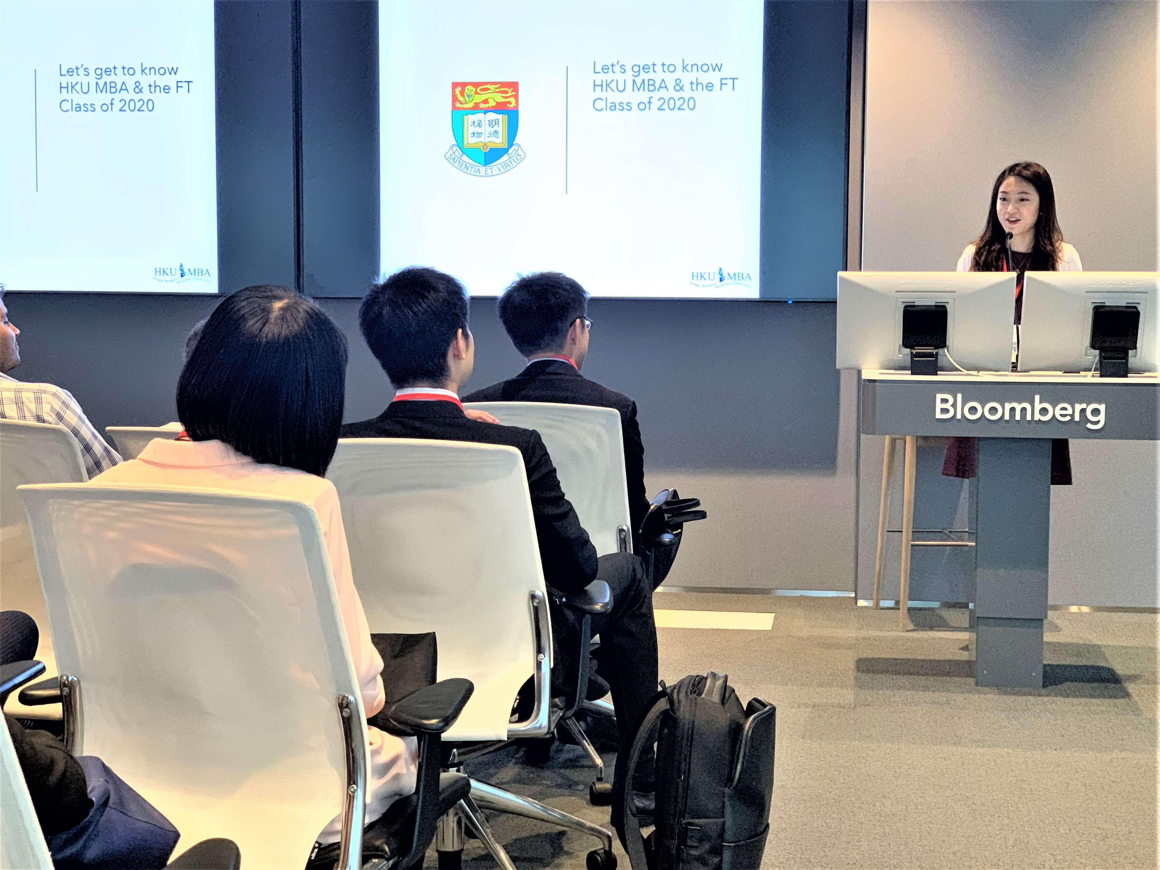 bloomberg hku mba 2020 induction