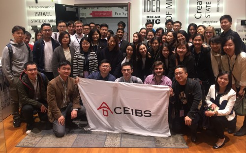 Big Data, Venture Capital & Spies: Why China's MBA Students Are Visiting Tech Startups In Israel