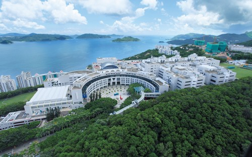 Hong Kong may be one of the world's most populous cities, but HKUST's campus is lush and picturesque