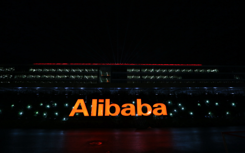 Alibaba will offer business school graduates six rotations across business units