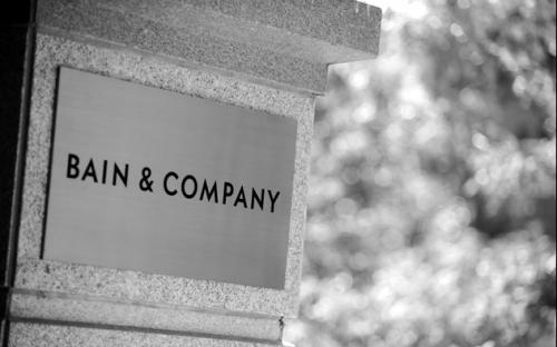MBA Jobs: Bain & Company is on a hiring spree
