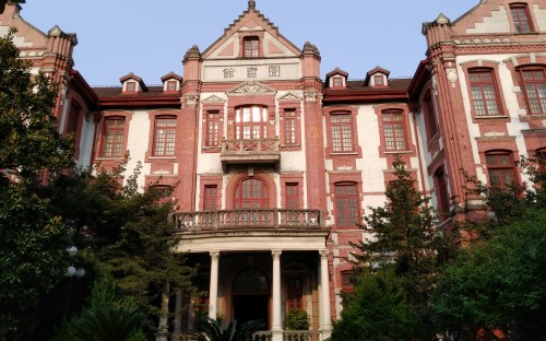 China's Shanghai Jiao Tong University is the best-ranked overall by the Financial Times