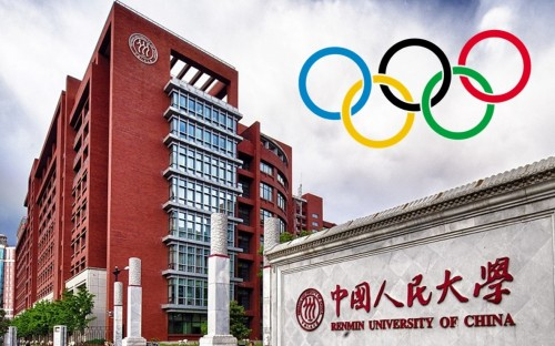 China's Renmin University wins gold for female student % and MBA graduate employment