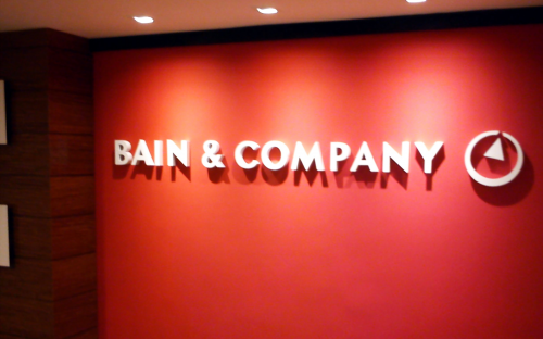 McKinsey, Bain, BCG Snap Up INSEAD MBA Students- BusinessBecause