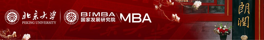 Banner of BiMBA Business School - Peking University