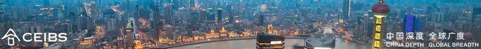Banner of China Europe International Business School (CEIBS)