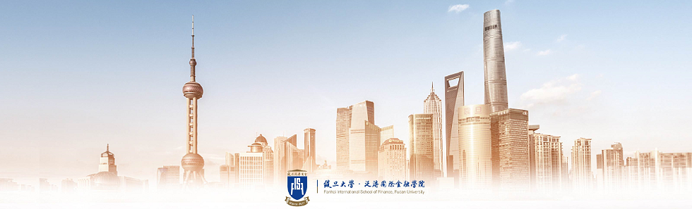 Banner of Fanhai International School of Finance - Fudan University